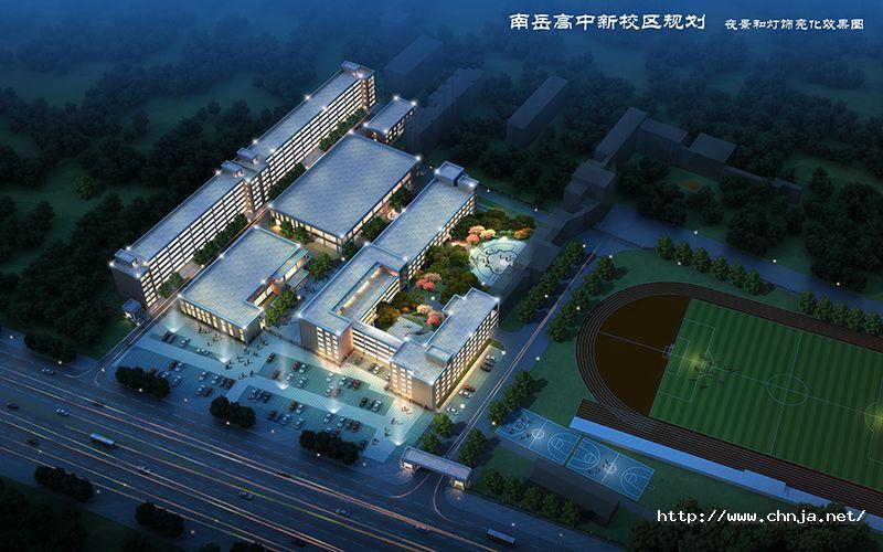 02南岳高中新校区夜景和灯饰亮化效果图.jpg