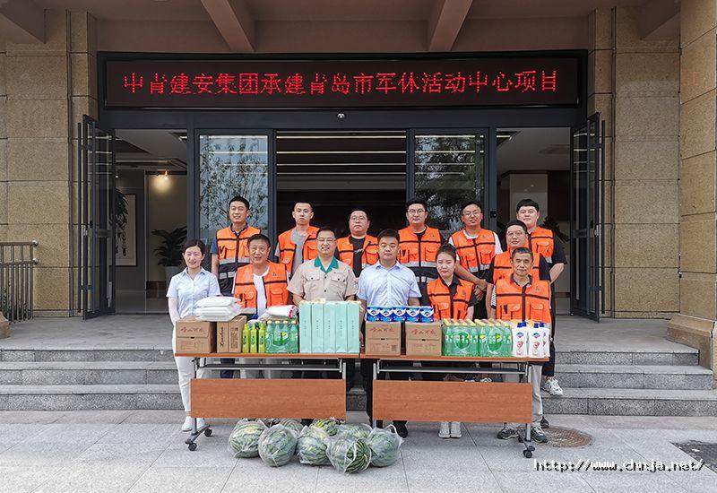 青岛市军休干部活动中心续建项目.jpg