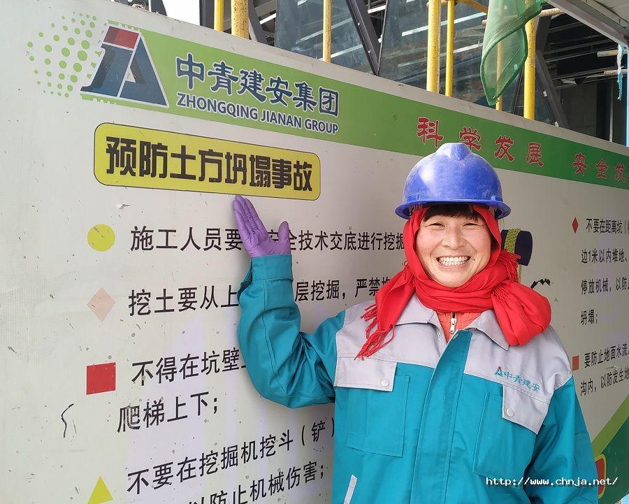 山航基地生产办公区项目女工人 孙宏佳摄900.jpg