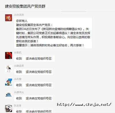 截图--滨滨修改.jpg